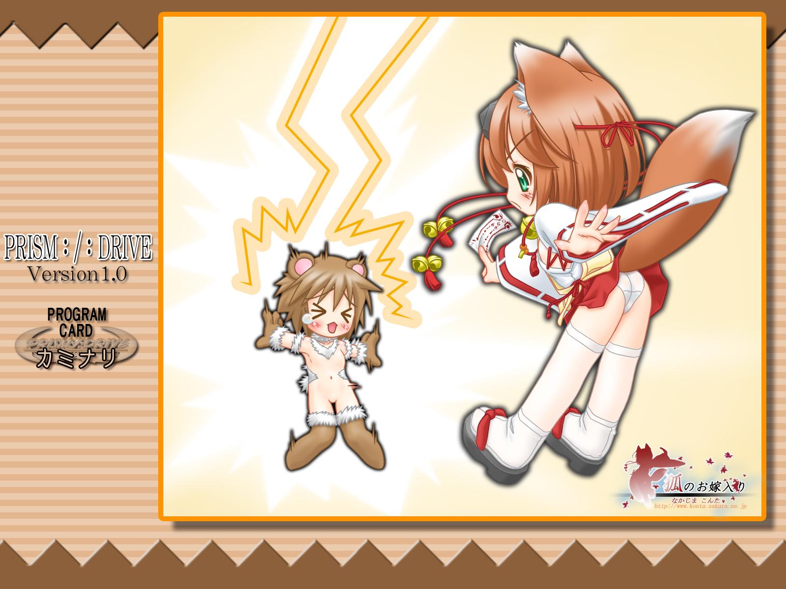 p-kaminari1600x1200.jpg